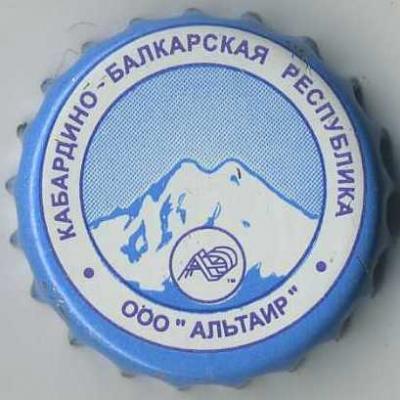 кабардино- балкарская республика водогягелечебница долинск: